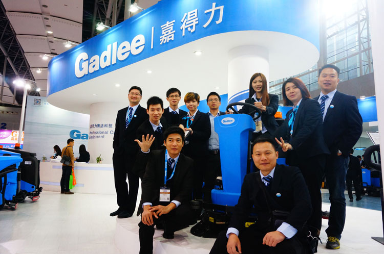 Gadlee rofessional, enthusiastic pre-sale, sale, after-sales service team