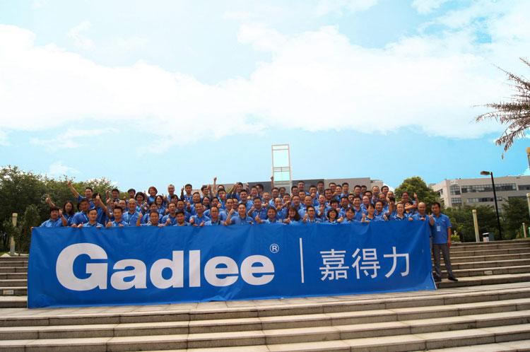 Gadlee嘉得力全国服务团队