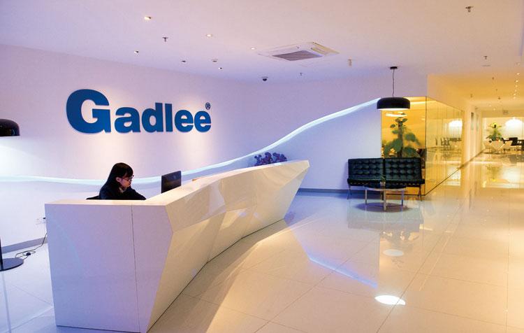 Gadlee嘉得力现代化办公环境