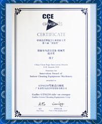 Gadlee嘉得力 2015第六届CCE中国亚博app官方下载苹果设备大奖-GTS1250驾驶式扫地机
