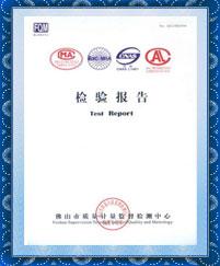 Gadlee嘉得力 国家质量检测机构测试