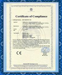 Gadlee嘉得力 欧洲CE质量认证