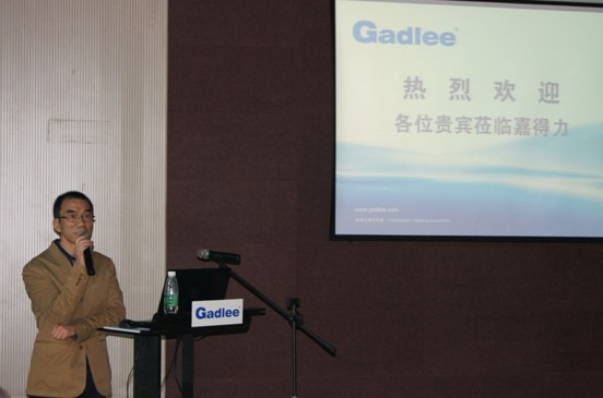on 11th December, 2013, Gadlee held the annual summary meeting