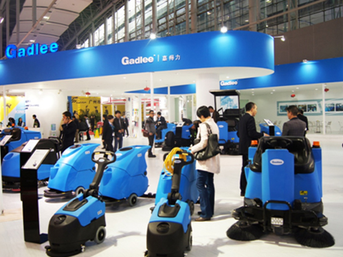 "Gadlee appearance the ""12th Guangzhou hotel supplies exhibition"""