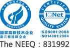 Gadlee嘉得力是国家高新技术企业和新三版挂版上市企业,股份代码:831992