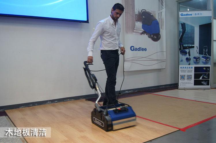 嘉得力木地板洗地机GTC420