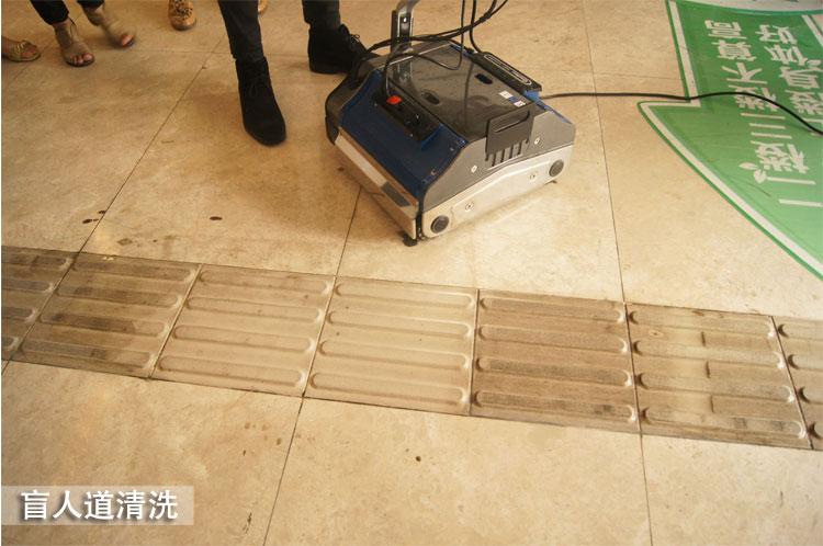 室内盲人道地面清洗