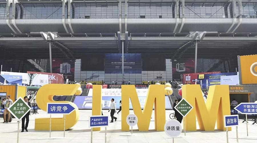 嘉得力邀请您莅临2019SIMM第二十届深圳国际机械制造工业展览会