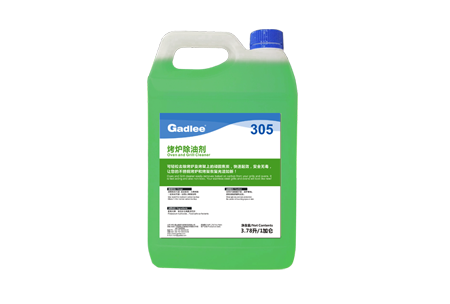 Gadlee嘉得力 305 Oven and Grill Cleaner