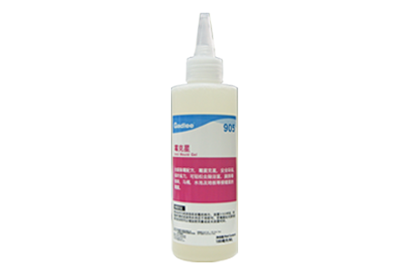 Gadlee嘉得力 905 Anti Mould Gel