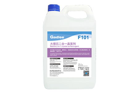 Gadlee嘉得力 F101 Marble 2-in-1 crystal surface agent
