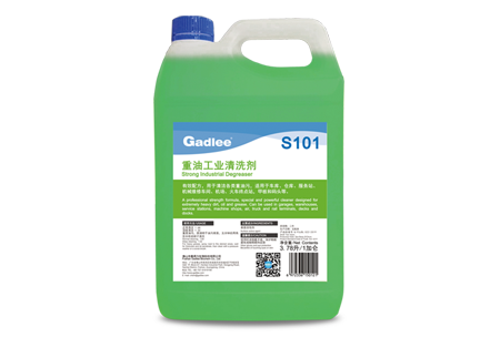 Gadlee嘉得力 S101 Strong Industrial Degreaser