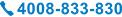 Gadlee嘉得力服务热线:4008-833-830